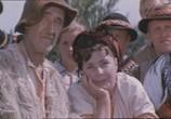 Сцена из фильма Трембита (1968) Трембита