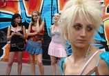 Сцена из фильма Точка. (2006) Точка