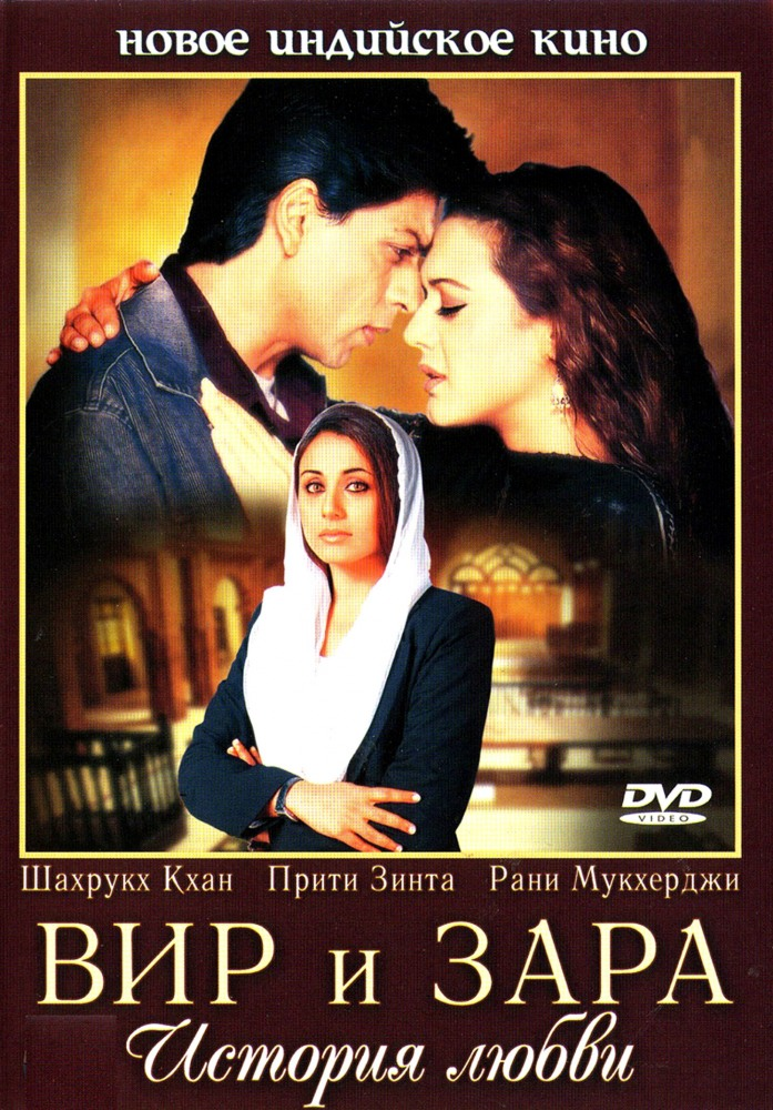 Индийские фильмы для взрослых скачать бесплатно фото 400-542
