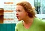 Сцена из фильма Последний Секрет Мастера (2010) Последний Секрет Мастера сцена 4
