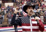 Сцена из фильма Борат / Borat: Cultural Learnings of America for Make Benefit Glorious Nation of Kazakhstan (2006) Борат