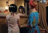 Сцена из фильма Карамель (2011) Карамель сцена 10
