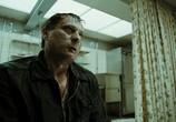 Сцена из фильма Миллениум / Millennium (2010) Миллениум сцена 8
