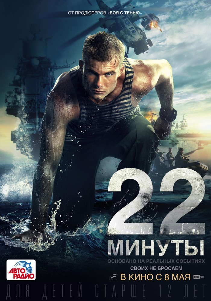 смотреть русские фильмы 2013-2014 смотреть онлайн