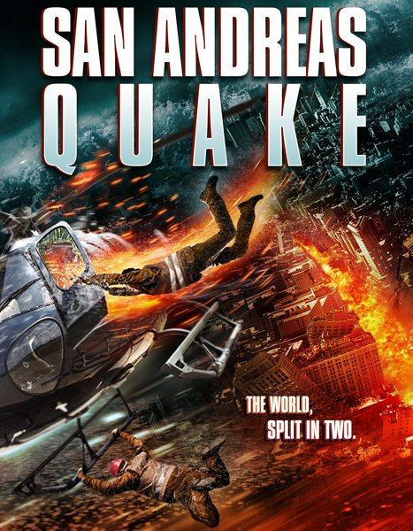 Землетрясение в Сан - Андреас (2015) (San Andreas Quake)