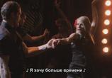 Кадр с фильма Лузеры торрент 07543 любовник 0
