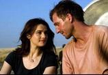 Сцена из фильма Преданный садовник / The Constant Gardener (2006) Преданный садовник