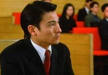 Сцена из фильма Настоящая мафия / Long zai jiang hu (1998) Настоящая мафия сцена 4