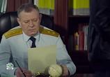 Кадр изо фильма Казаки торрент 031467 ухажер 0