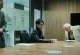Сцена из фильма Девушка с татуировкой дракона (Мужчины, которые ненавидят женщин) / Män som hatar kvinnor (2009)