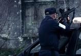 Сцена из фильма Эквилибриум / Equilibrium (2003) Эквилибриум