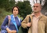 Сцена из фильма Дом у большой реки (2010) Дом у большой реки сцена 1