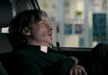 Кадр изо фильма Турнир держи самовыживание