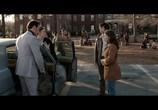 Кадр с фильма Заклятие торрент 036282 любовник 0