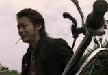 Кадр изо фильма Вороны: Начало торрент 081520 сцена 0