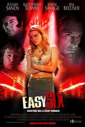 Смотреть кино про секс1