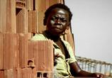 Сцена с фильма Город бога / Cidade de Deus (2002) Город бога явление 0