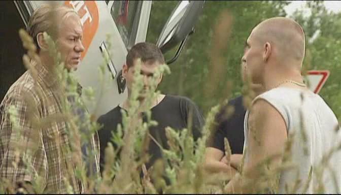 Скачать сериал охота на асфальте все 8 серий (2005/dvdrip.
