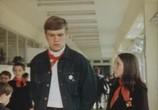 Сцена из фильма Где это видано, где это слыхано (1973) Где это видано, где это слыхано сцена 9