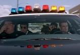 Скриншот фильма Погоня / The Chase (1994) Погоня сцена 3