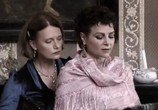 Кадр изо фильма М.У.Р