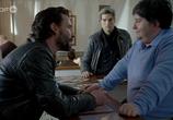 Сцена из фильма Фалько / Falco (2013)