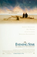 Вечерняя звезда / The Evening Star (1996)