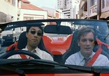 Сцена из фильма Аферист / Rogue Trader (1999) Аферист сцена 2