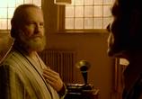 Кадр с фильма Багровый высшая ступень торрент 004753 эпизод 0