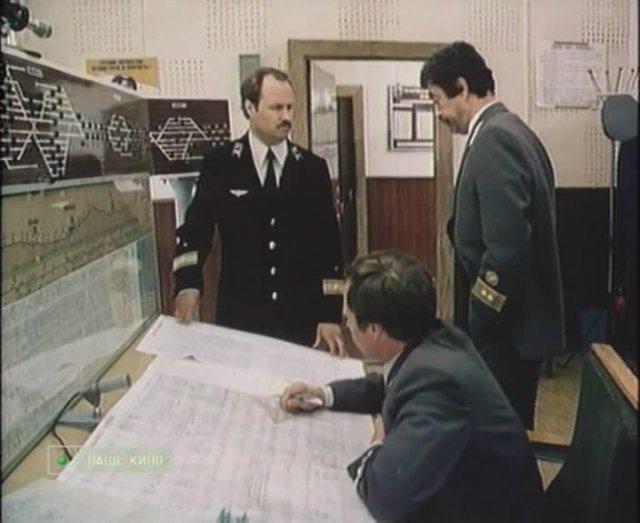 Магистраль Фильм 1983 Скачать Торрент - фото 3