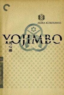 Телохранитель (1961) (Yojimbo)
