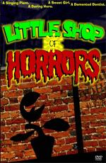 Лавка ужасов (1986) - смотреть онлайн фильм бесплатно