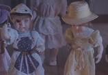 Сцена из фильма Куклы / Dolls (1987) Куклы сцена 7