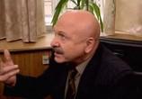 Сцена из фильма Одна семья (2009) Одна семья сцена 1