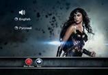 Кадр изо фильма Бэтмен противу Супермена: На заре справедливости торрент 022003 ухажер 0
