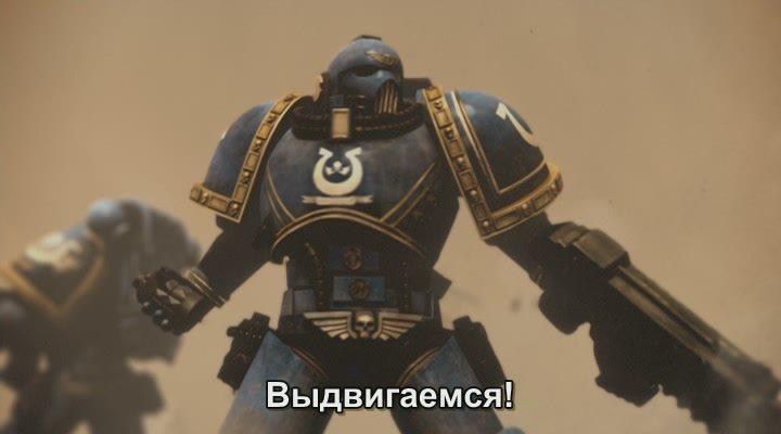 ультрамарины мультфильм 2010 скачать торрент