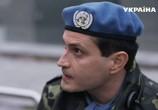 Сцена из фильма Военный госпиталь / На линии жизни (2016) Военный госпиталь сцена 1