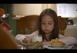 Сцена из фильма Здесь кто-то есть (2010)