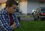 Сцена из фильма Чужой среди своих (2014) Чужой среди своих сцена 1