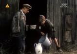 Сцена из фильма Всё расскажу Лильке / Wszystko powiem Lilce! (1984) Всё расскажу Лильке сцена 2