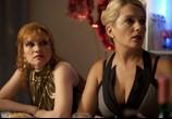 Сцена из фильма Ёлки (2010)