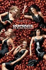 Постер к фильму Отчаянные Домохозяйки