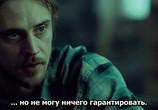 Сцена из фильма Маленькие происшествия / Little Accidents (2014) Маленькие происшествия сцена 1