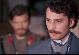 Сцена из фильма Курт Сеит и Шура / Kurt Seyit ve Sura (2014)