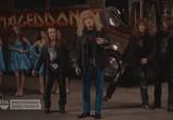 Сцена из фильма Свадебная группа / Wedding Band (2012) Свадебная группа сцена 4