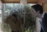 Сцена из фильма Подарок / The Gift (2015)