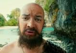 Кадр с фильма Остров везения торрент 043398 люди 0