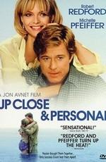 Постер к фильму Близко к сердцу