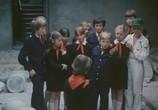 Сцена из фильма Гостья из будущего (1985)