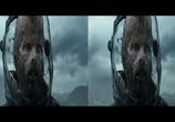 Кадр с фильма Прометей